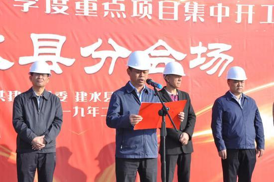 县委副书记、县长冯林春致辞并宣布开工