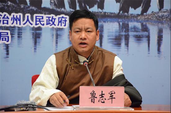 (迪庆州文化和旅游局局长鲁志军 赵嘉 摄影)