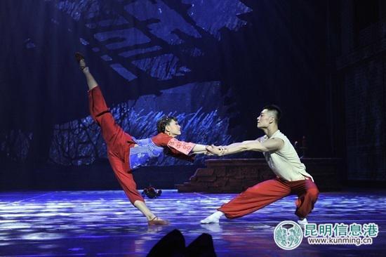 《粉墨春秋》五幕 双人舞