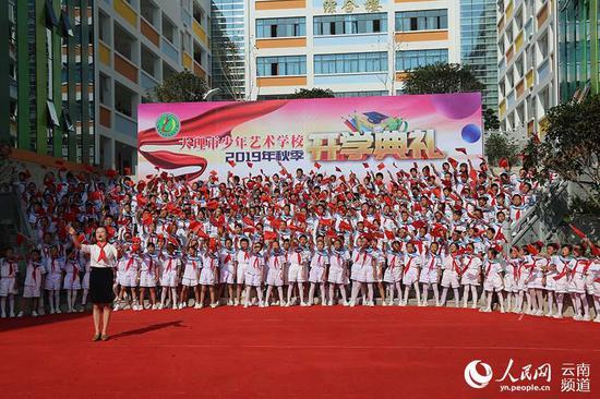 9月1日,在云南省大理市少年艺术学校开学典礼上,学校师生以一首《我和我的祖国》为祖国70华诞献礼。摄影:马晓玲