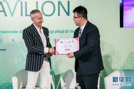 """在第76届威尼斯电影节""""聚焦中国""""活动中,活动主办方向澄江化石地世界自然遗产管理委员会颁发""""聚焦中国·焦点VR影片""""证书。"""