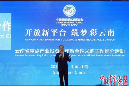 云南进博会上受瞩目 采购100亿招商引资440亿