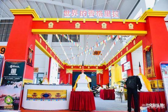 迪庆州携大滇西旅游环线亮相2019旅交会