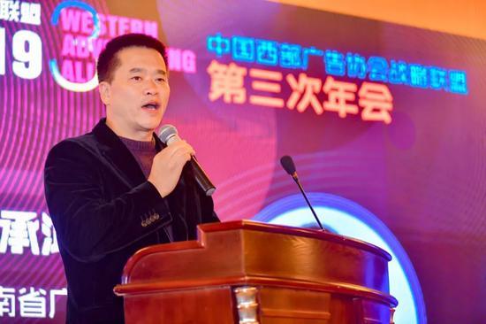 云南省广告协会会长吕承鸿