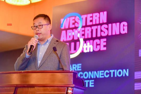 大理省级旅游度假区管委会副主任赵丹阳