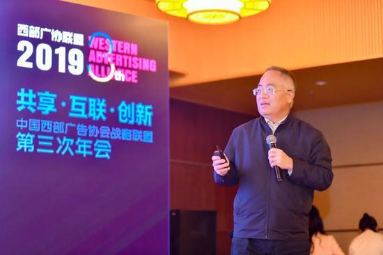 国家广告研究院院长、中国传媒大学教授、博士生导师丁俊杰