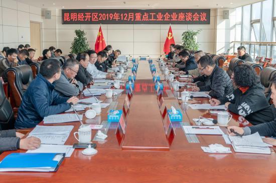 重点工业企业座谈会