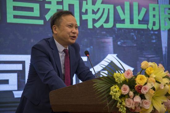 云南巨和物业服务有限公司(集团)董事长何少勇致辞
