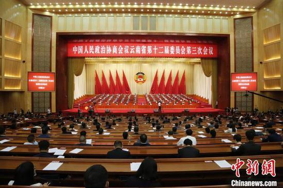 图为会议现场。云南省政协提供