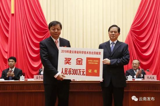 云南省委书记为研究员番兴明颁发300万科学技术奖励