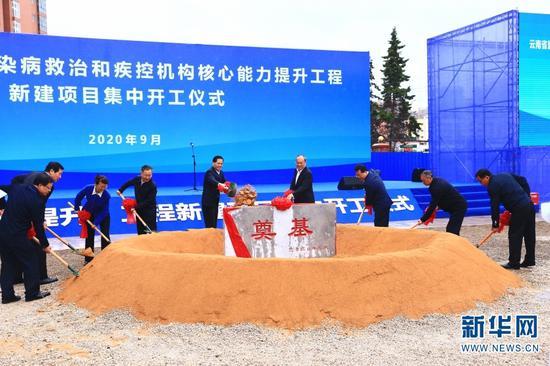 """云南省""""双提升""""工程新建项目集中开工仪式现场。(新华网 赵普凡 摄)"""