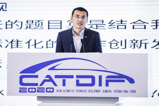 中汽中心汽车标准化研究所副所长王兆
