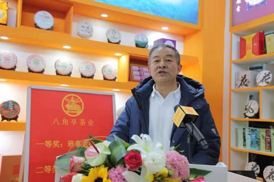 云南云垦茶业集团董事长、勐海八角亭茶业公司董事长陈胜军
