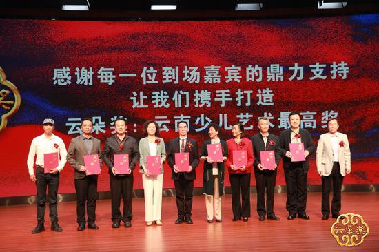 云朵奖•第二届云南少儿艺术大赛7月开赛