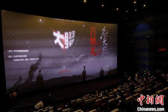重返西南联大 纪录电影《九零后》云南首映礼在昆举行