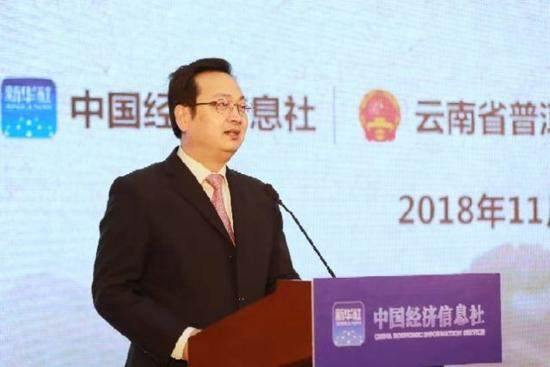 图为云南省副省长张国华在新华·云南(普洱)咖啡价格指数发布会上致辞