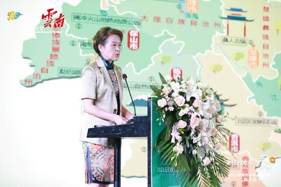 云南省文化和旅游厅党组成员、副厅长王江红致辞并作推介