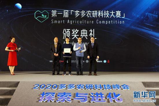 ▲获得AI组冠军的CyberFarmer·HortiGraph联队获奖代表上台领奖。(摄影:龙遇春)