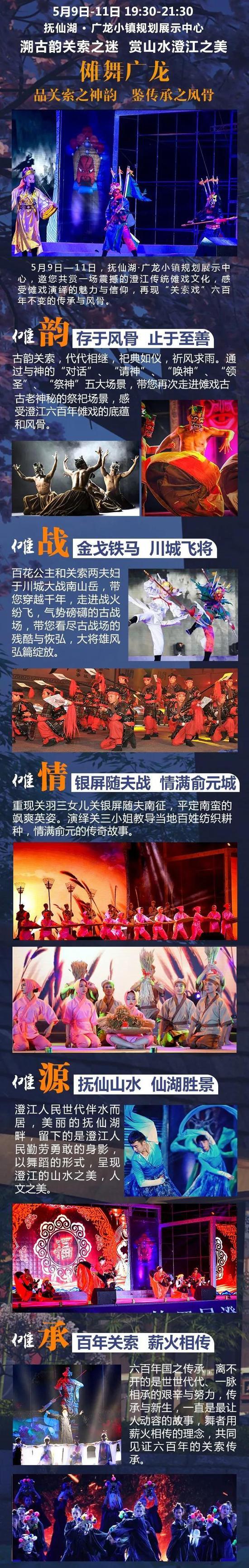 (来源:澄江景兰文化)