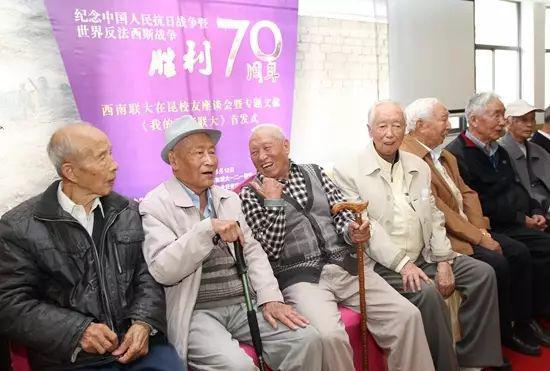 部分西南联大老校友参加《我的西南联大》首发式。