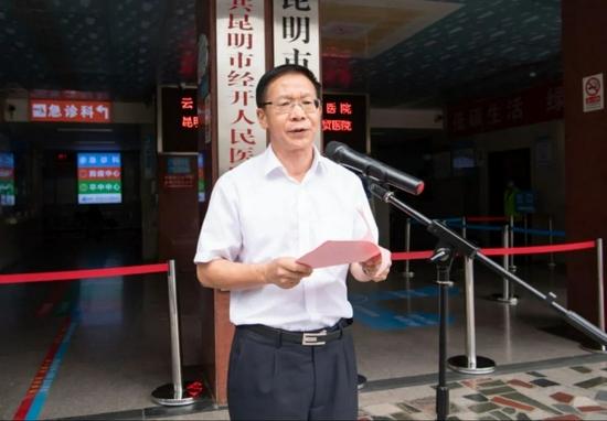 中国(云南)自贸区昆明片区(昆明经开区)管委会主任李河流致辞