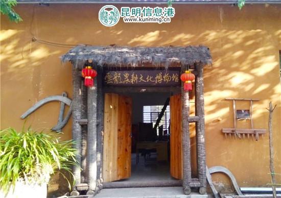 张佳鸿开办的云龙农耕文化博物馆。记者江枫/摄
