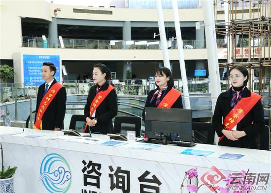 中国(云南)自贸试验区昆明片区综合服务中心。记者张彤摄