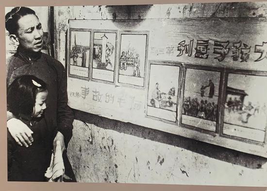 云南中华职业教育社创办的大孩子画刊