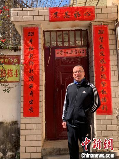 王炳华在武定宿舍贴上牛年对联。受访者供图