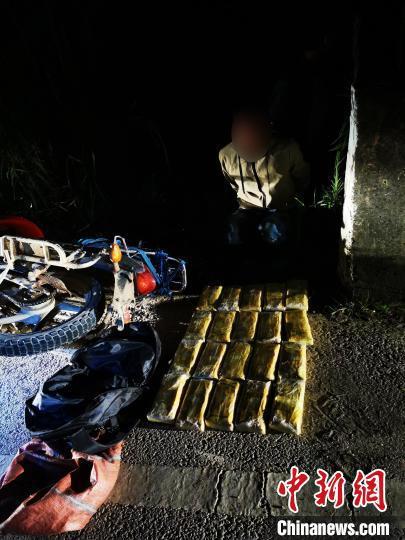 图为缴获的毒品。红河边境管理支队供图