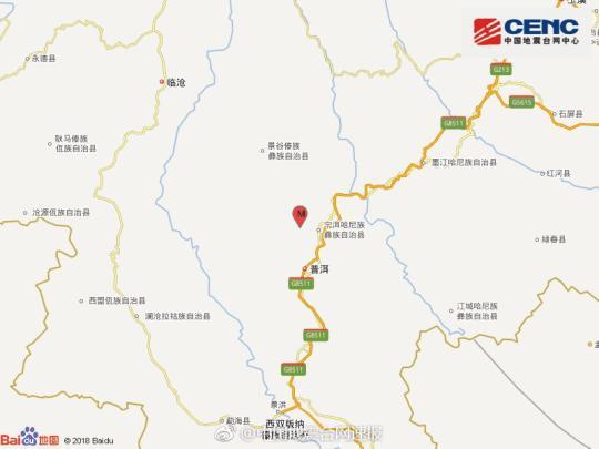 图为中国地震台网官方微博发布的地震速报图。 胡远航 摄