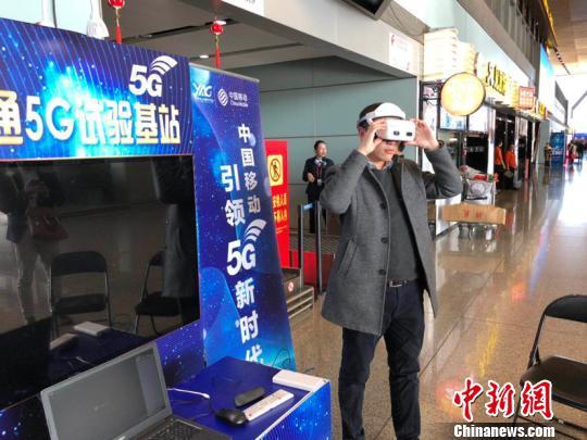 图为游客正在体验5G VR 云南移动供图