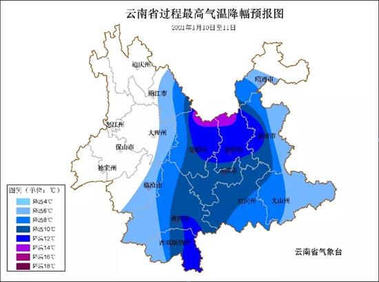 寒潮来袭!云南印发紧急通知应对强降温