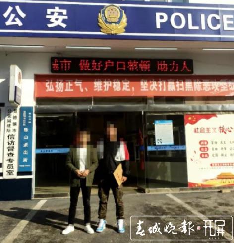 """聊得投缘 大姚男子""""豪借""""4万元接济网友后被拉黑"""
