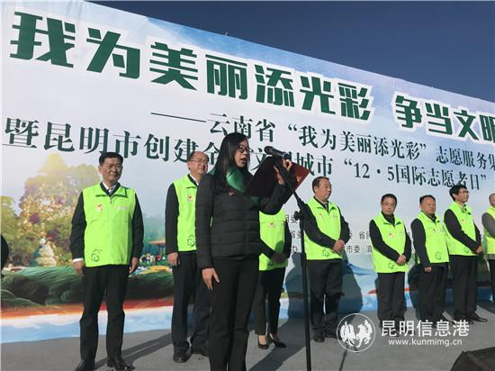 """环保志愿者代表宣读""""美丽中国·志愿服务倡议书""""。"""
