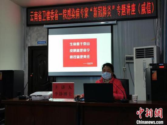图为李静博士在威信县人民医院开展培训。 武英利 摄