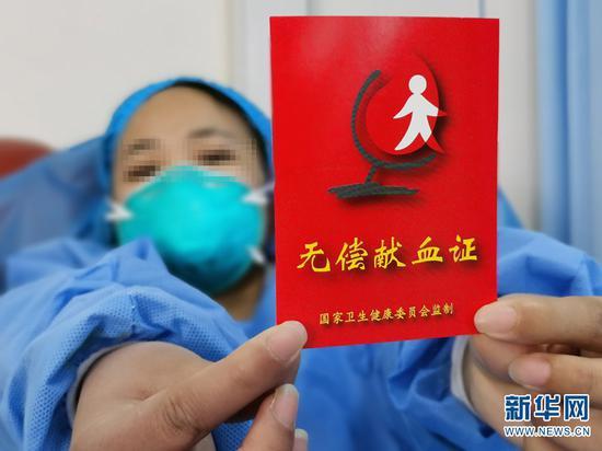 献血证云南昆明血液中心供图