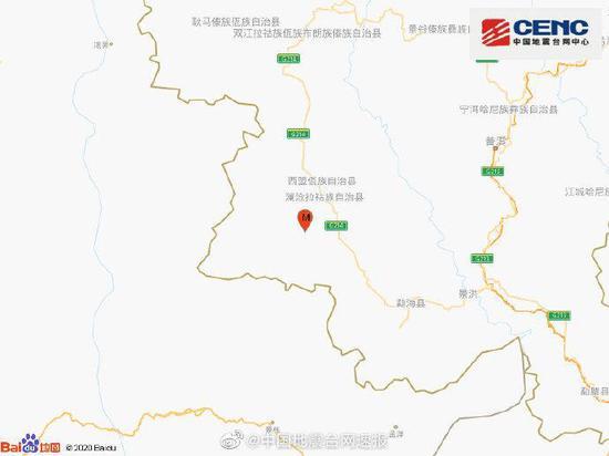 云南普洱市澜沧县发生4.1级地震 震源深度10千米