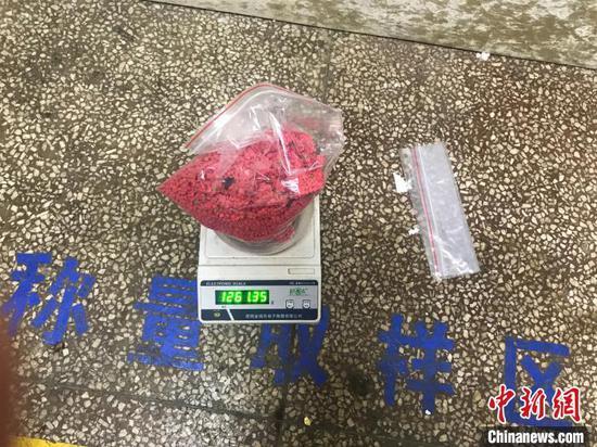 图为缴获的毒品。普洱边境管理支队提供