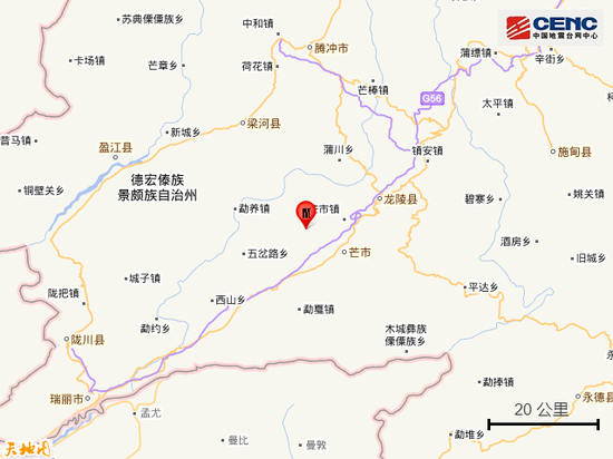 云南德宏州芒市发生3.6级地震 震源深度11千米