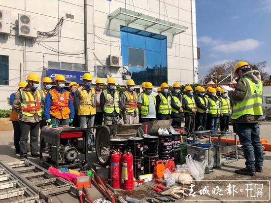 迎接春运 沪昆铁路云南段对4个车站进行集中整治