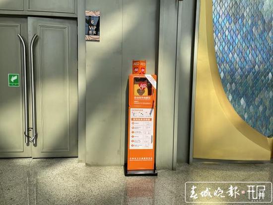 云南将在人员密集公共场所配置千台自动体外除颤仪