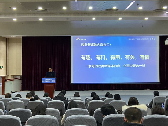 昆明发布厅2021年智媒融合传播峰会举行 24个账号获表彰