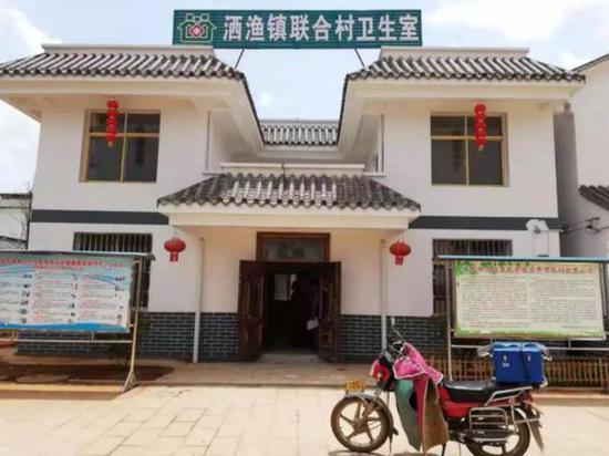 资料图 洒渔镇联合村卫生室