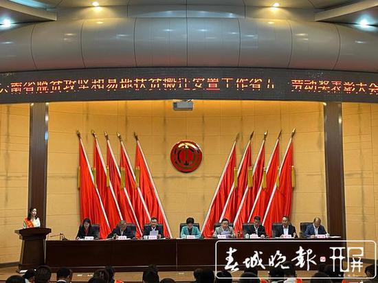 祝賀!云南這些集體、個人獲省五一勞動表彰