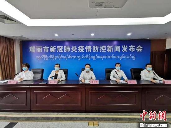 云南瑞丽:生活必需品可满足未来两周供应需求