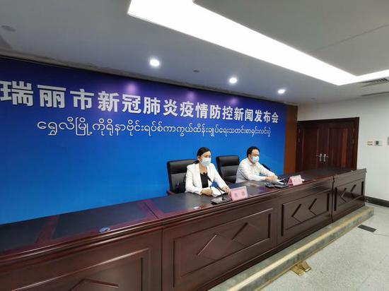 云南瑞丽城区将启动第二轮全员核酸检测