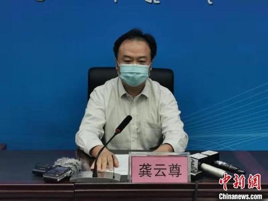 云南瑞丽市委书记因在疫情防控工作中严重失职失责问题被撤职