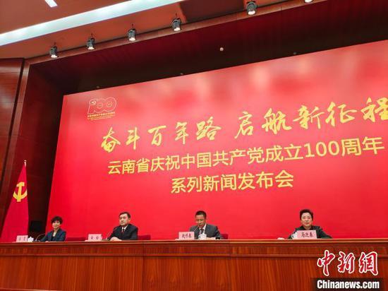 云南培育旅游新业态新产品 年内建成运营半山酒店50个以上