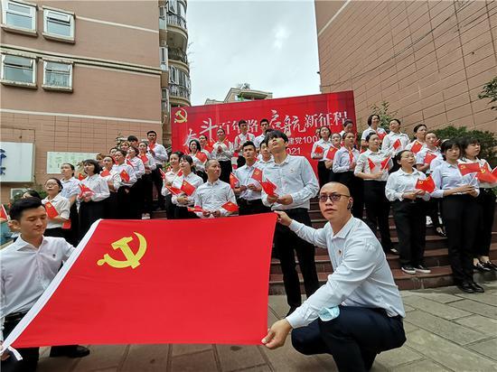 威信在昆吉康党支部庆祝建党100周年主题活动成功举行